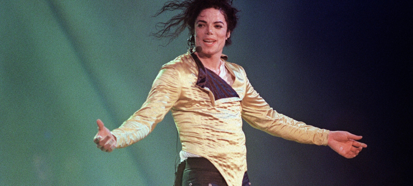 Вокал Майкла Джексона из невыпущенной композиции появился в новом альбоме Дрейка