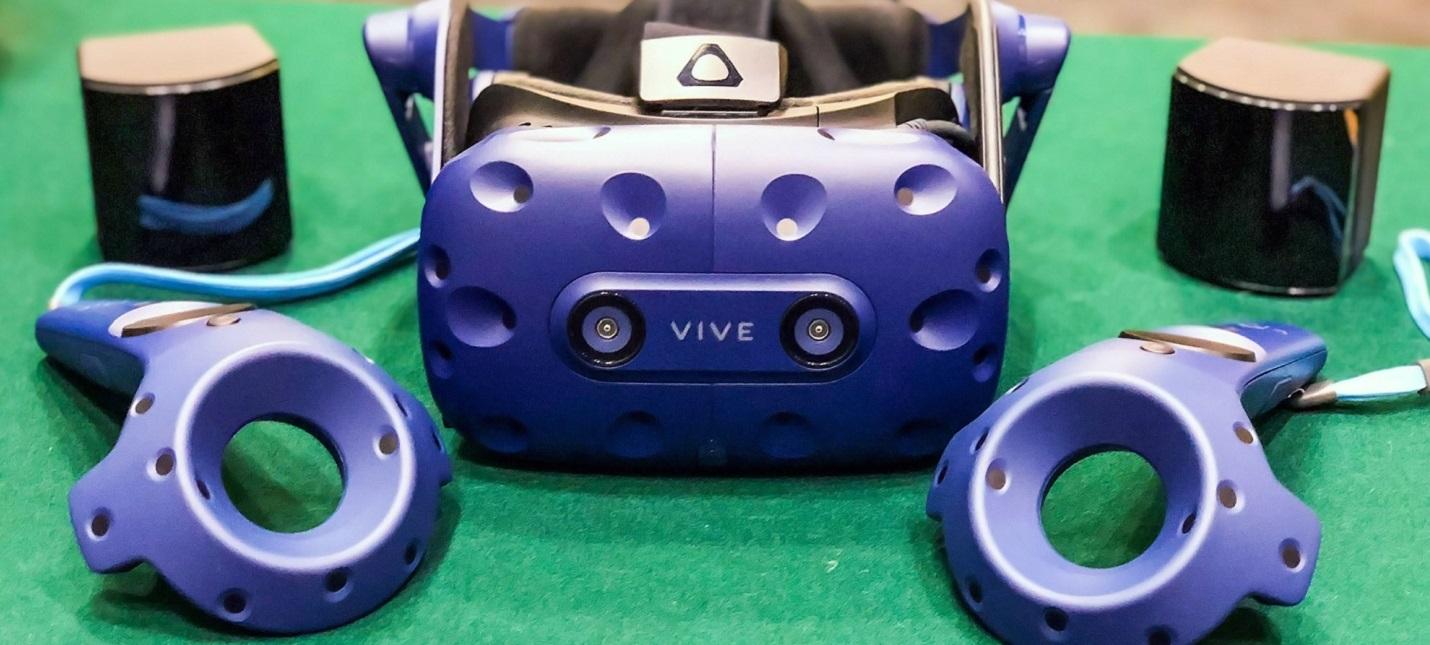 HTC анонсировала Vive Pro Full Kit за 1700 долларов
