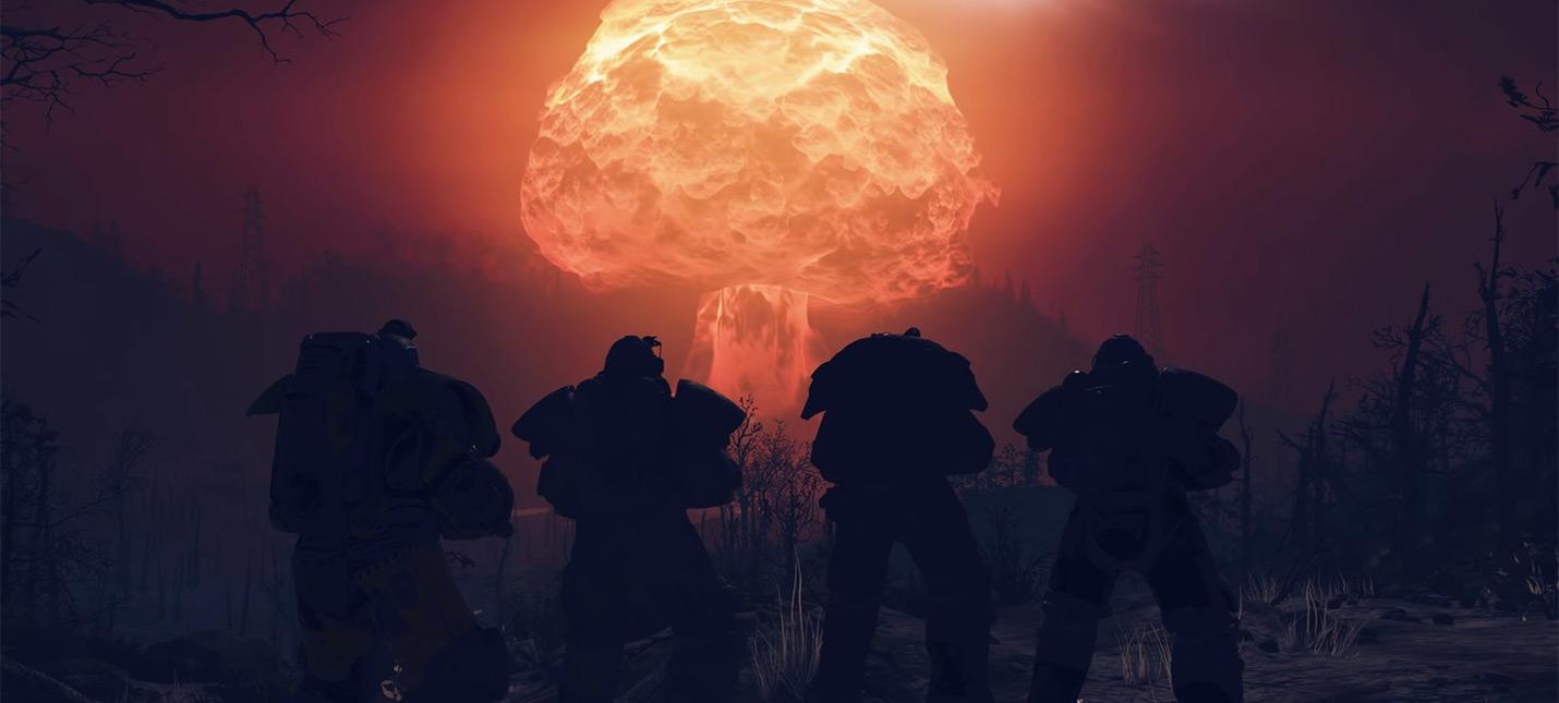 Ветераны игровой индустрии дали советы разработчикам Fallout 76