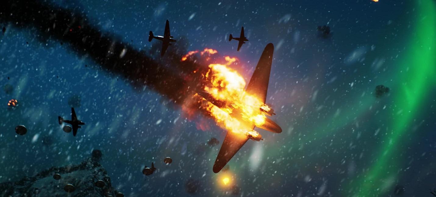 Получите украшения для Battlefield V, играя в Battlefield 1