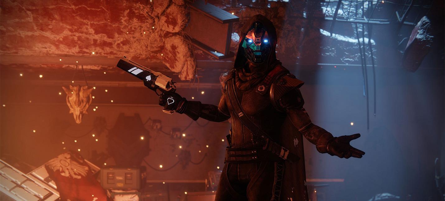 Разработчики Destiny 2 видят в смерти Кейда-6 шаг вперед