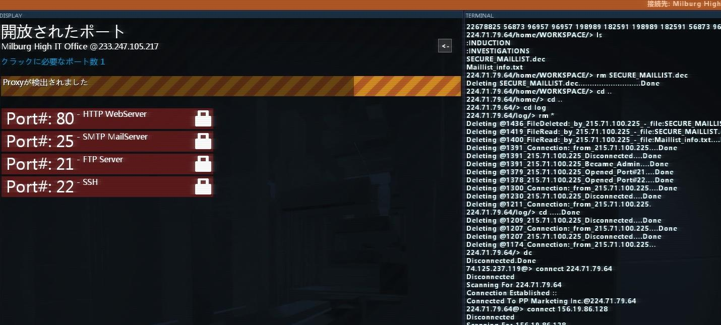 В Steam проходит раздача симулятора хакера Hacknet