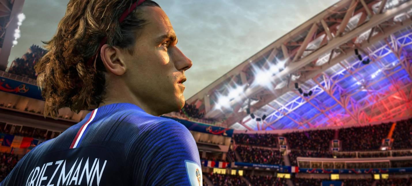 EA Sports предсказала победителя чемпионата мира по футболу
