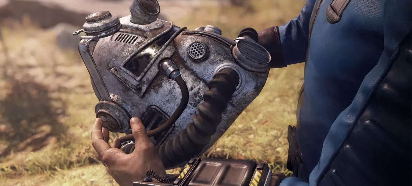 Тодд Говард: Fallout 76 — это не типичный сурвайвал