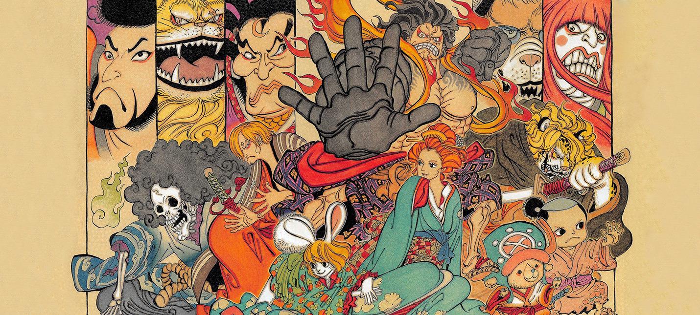 Манга One Piece завершена на 80%