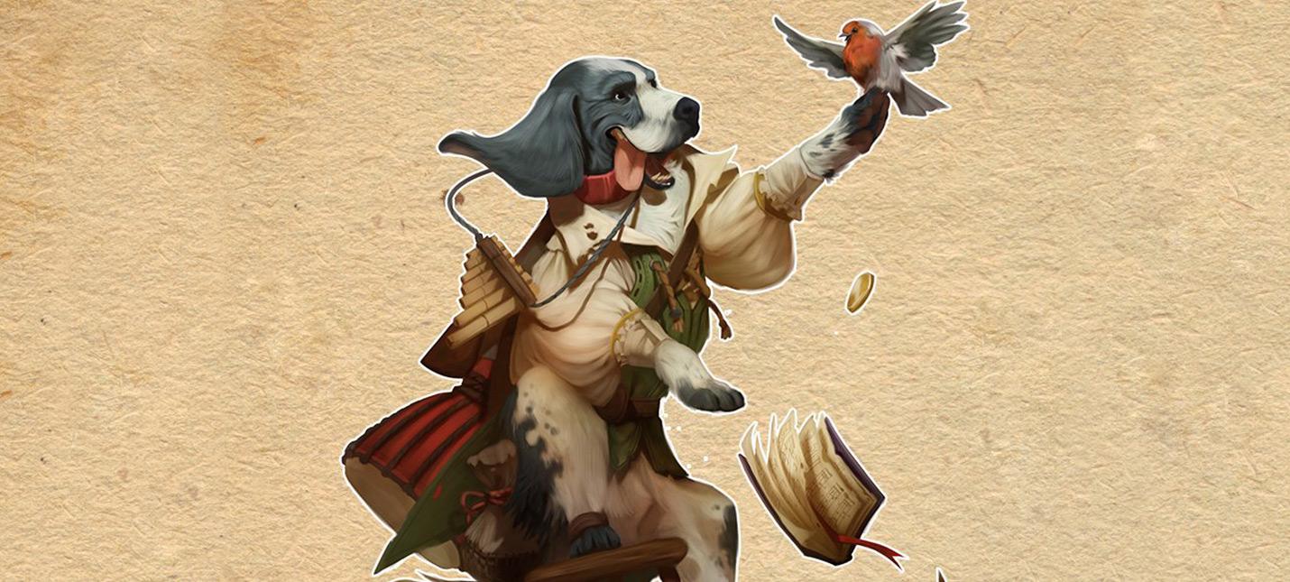 Собаки-приключенцы: миниатюрные фигурки псов для D&D