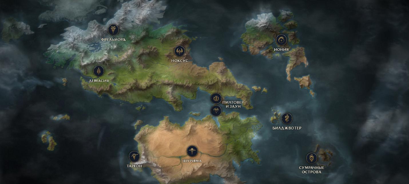 Основатель Riot Games: Вы бы хотели MMO во вселенной League of Legends?