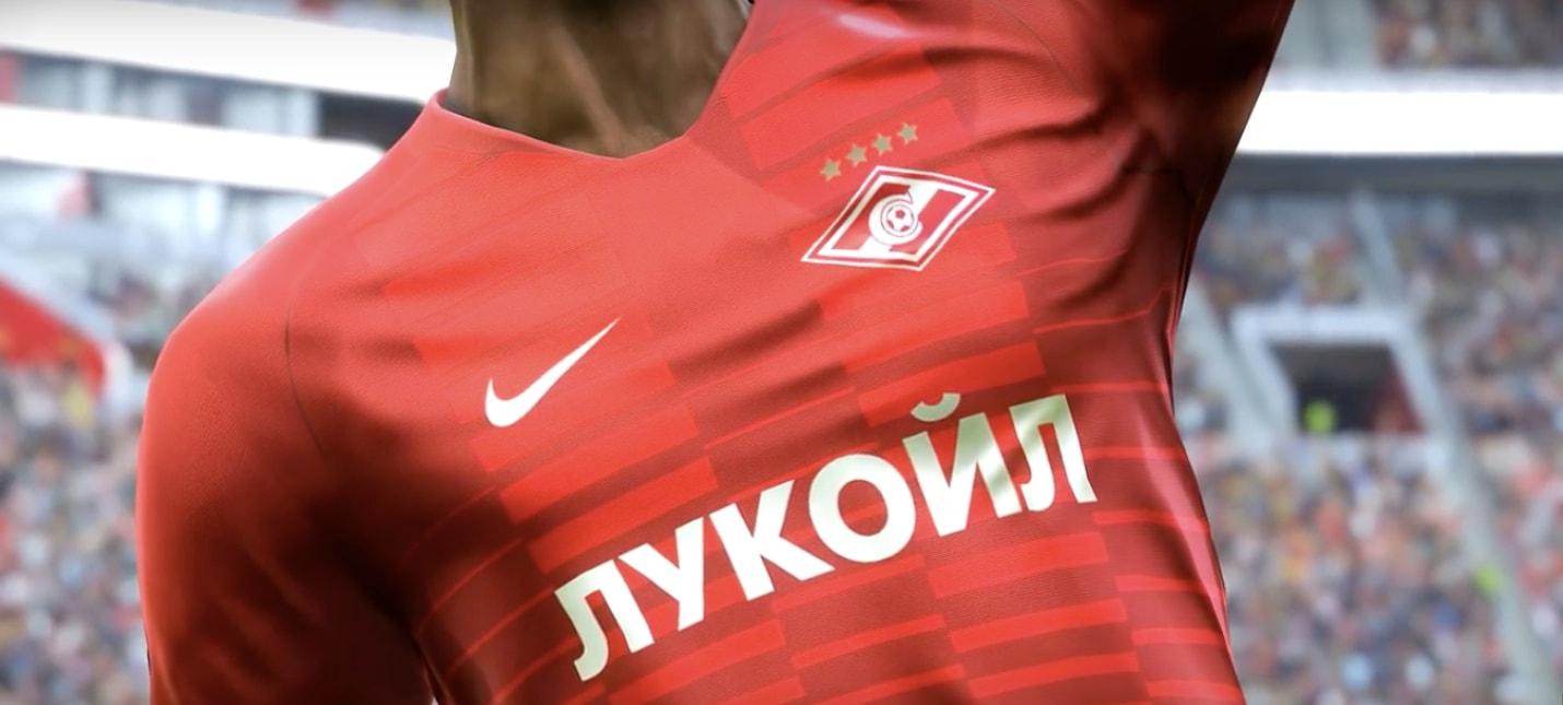 Российская Премьер-Лига в новом трейлере PES 2019