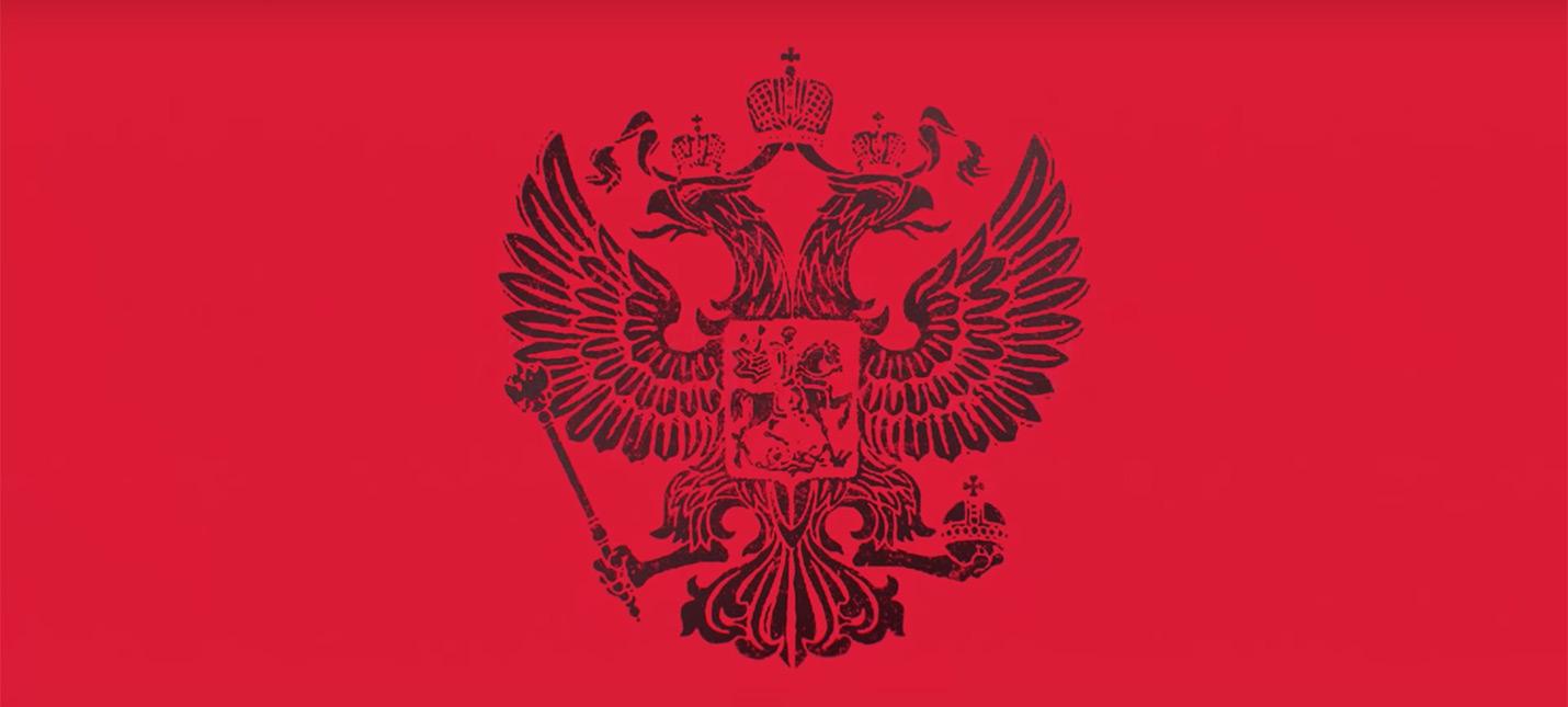"""Сериал о династии Романовых от создателя """"Безумцев"""" стартует в октябре"""