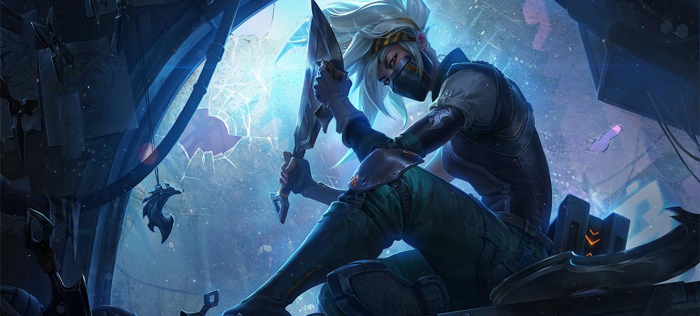 League of Legends получит режим с элементами королевской битвы