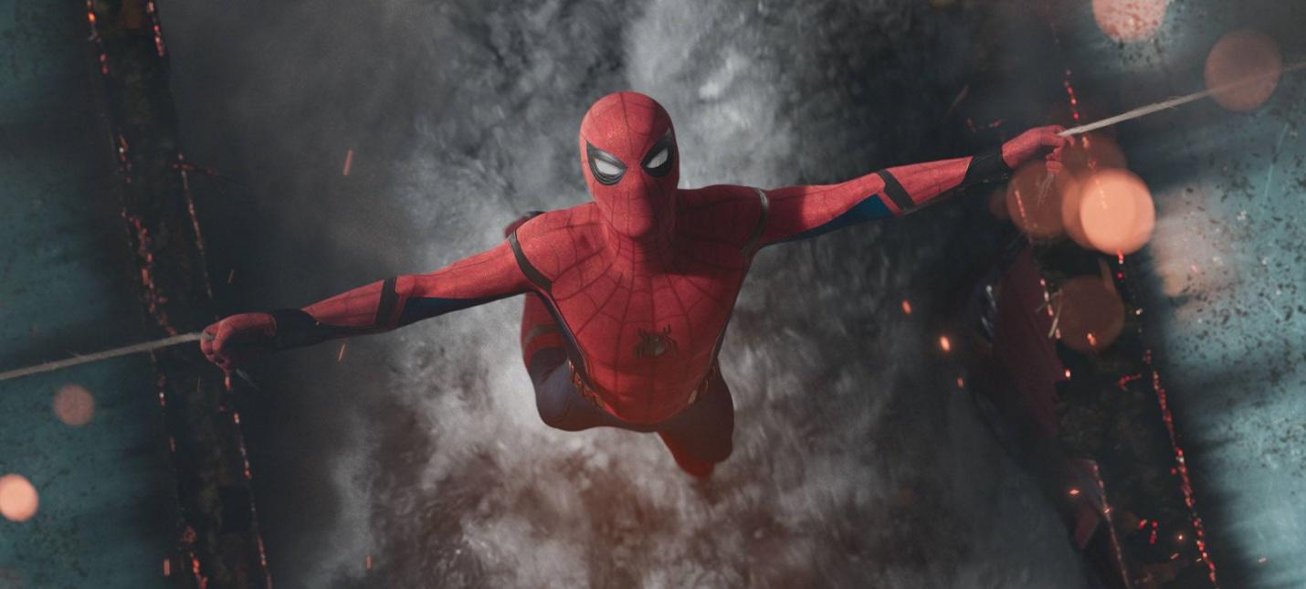Официальное лого Spider-Man: Far From Home