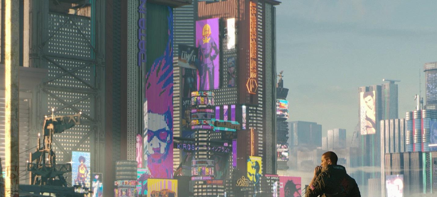 Какие детали скрывают в себе рекламные объявления из Cyberpunk 2077