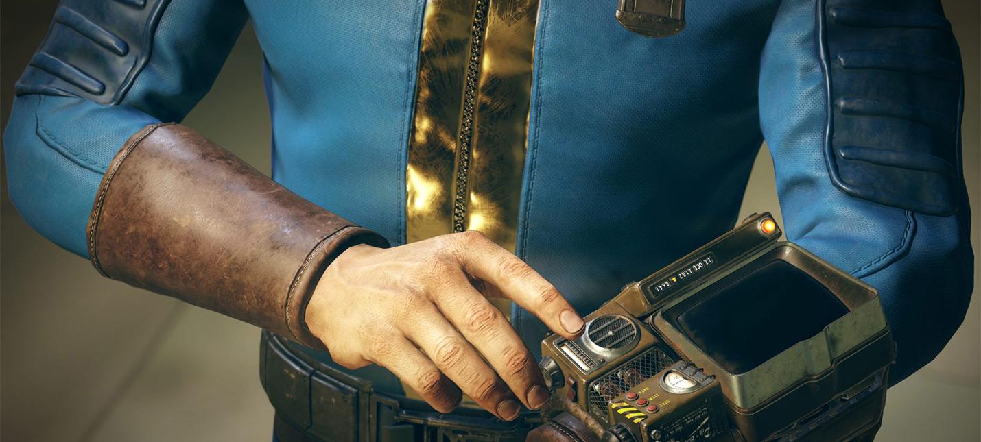 В бета-тесте Fallout 76 будет полная версия игры и возможность сохранить прогресс