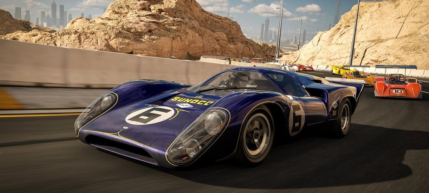 В Forza Motorsport 7 добавят новый режим и обновят старый
