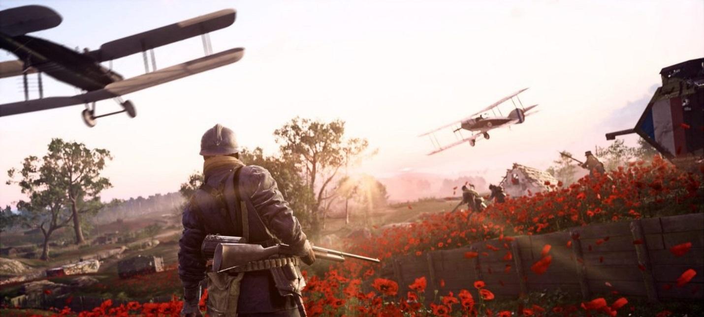 DICE проведёт ещё одно альфа-тестирование Battlefield V на PC