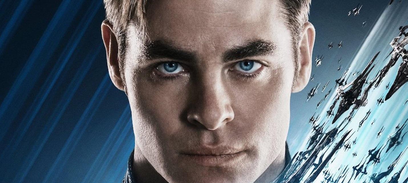 Крис Пайн может покинуть Star Trek 4 из-за низкого гонорара
