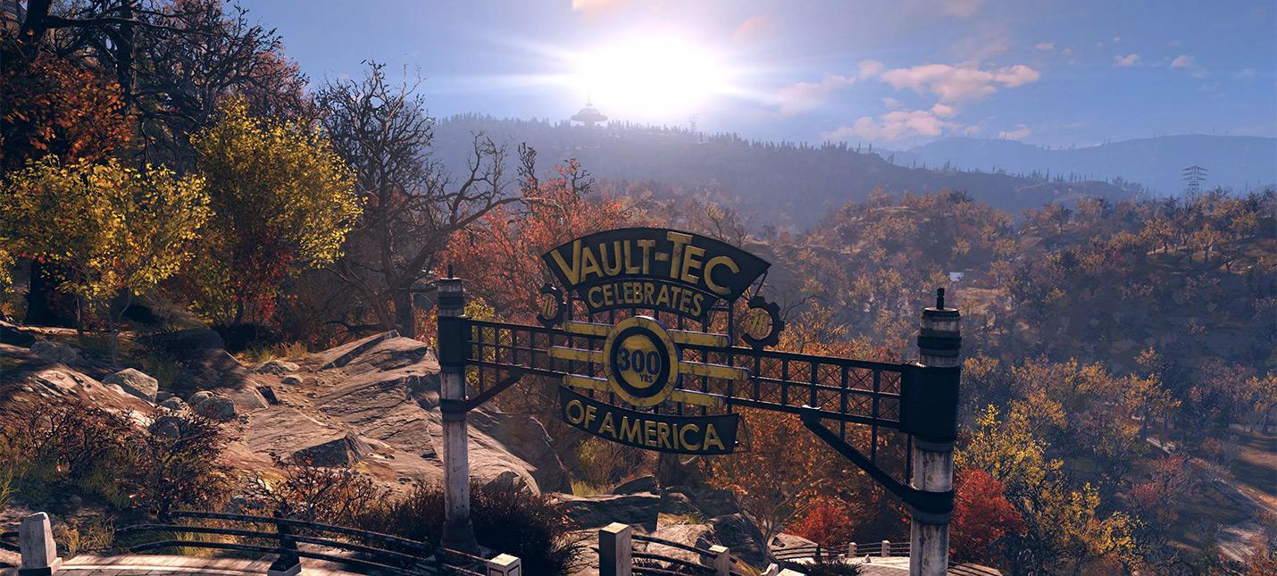 Множество деталей Fallout 76 с QuakeCon 2018