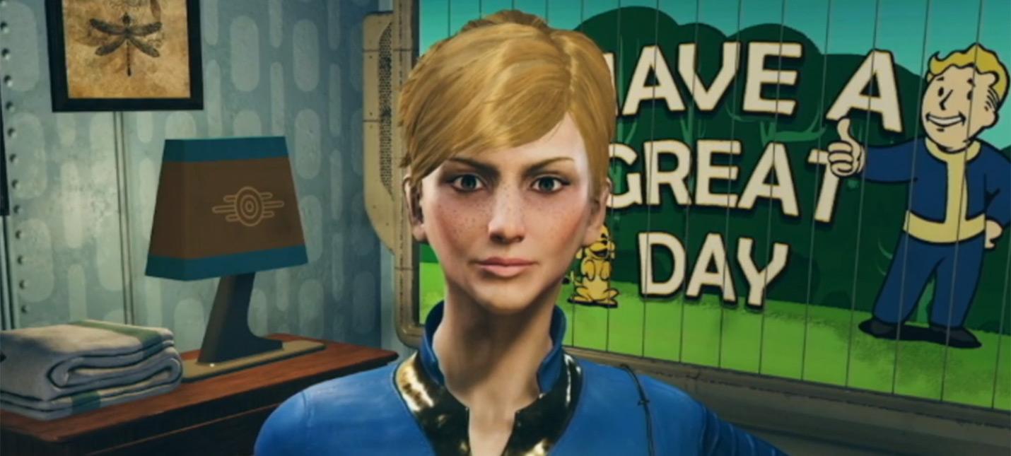 Все перки Fallout 76