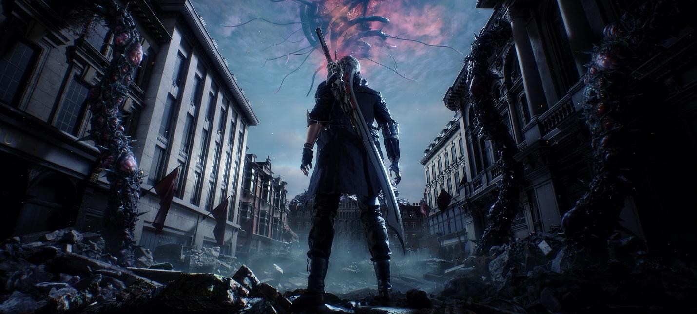 Разработка демо-версии Devil May Cry 5 для gamescom 2018 закончена