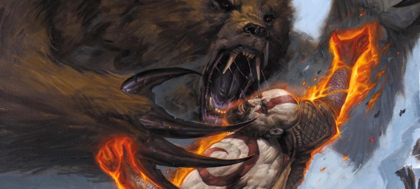 Комикc пo God of War выйдет в ноябре