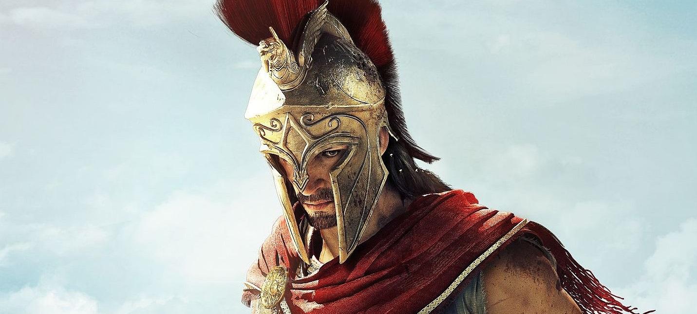Gamescom 2018: Кинематографические трейлеры Assassin's Creed: Odyssey