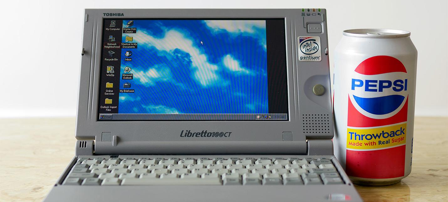 Windows 95 доступна в виде приложения на Windows, Mac и Linux