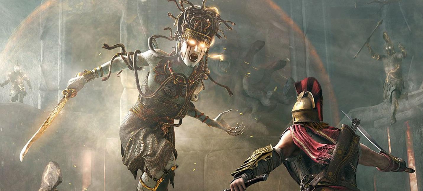 Монстры в Assassin's Creed: Odyssey — не мифические существа, а изменившиеся люди