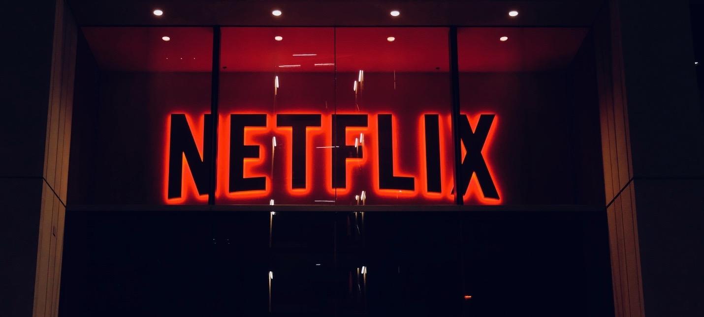 Netflix отчаянно нуждается в громком и популярном фильме