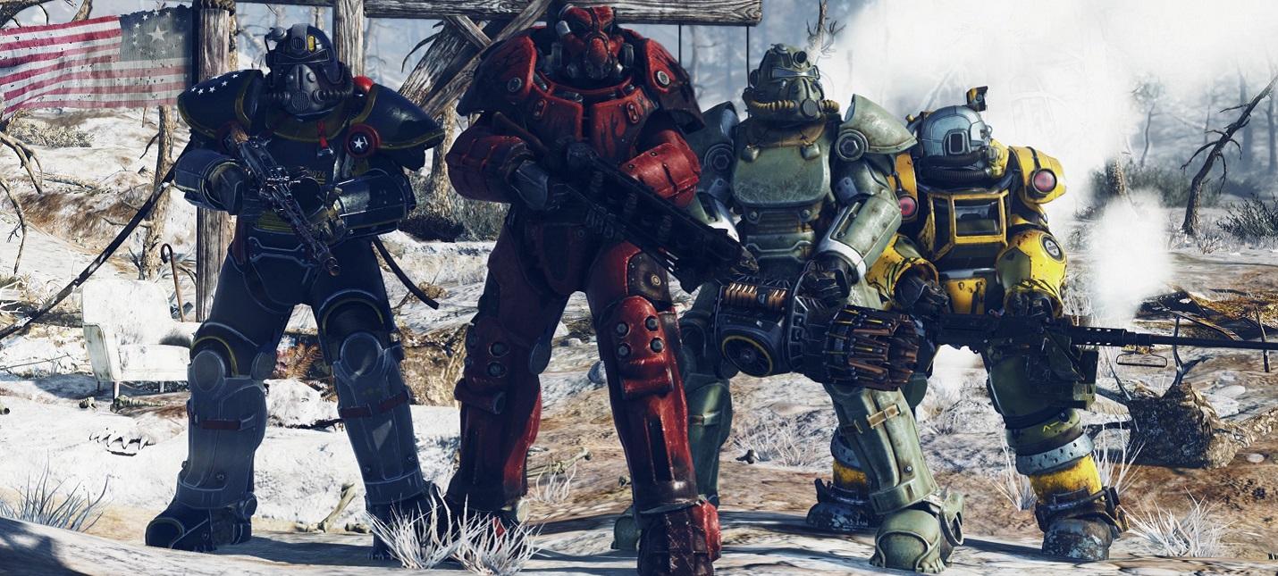 Bethesda: Fallout 76 никогда не станет оффлайн игрой