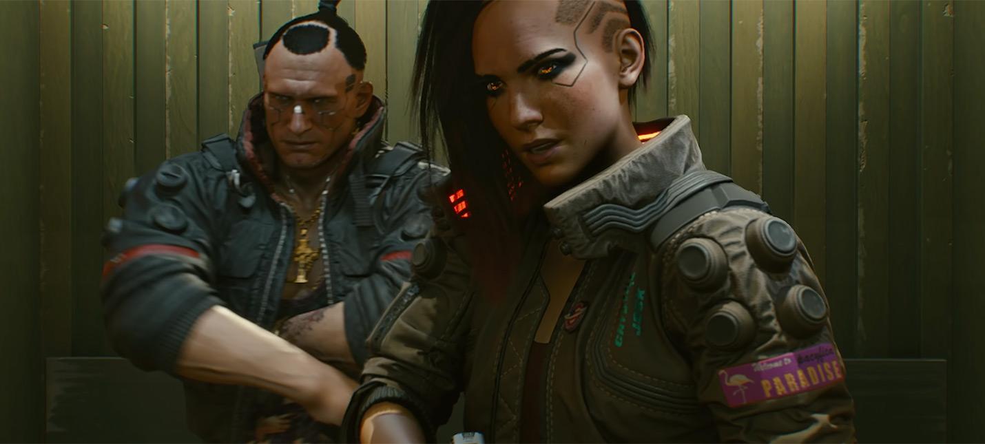 Как выглядит интерфейс Cyberpunk 2077
