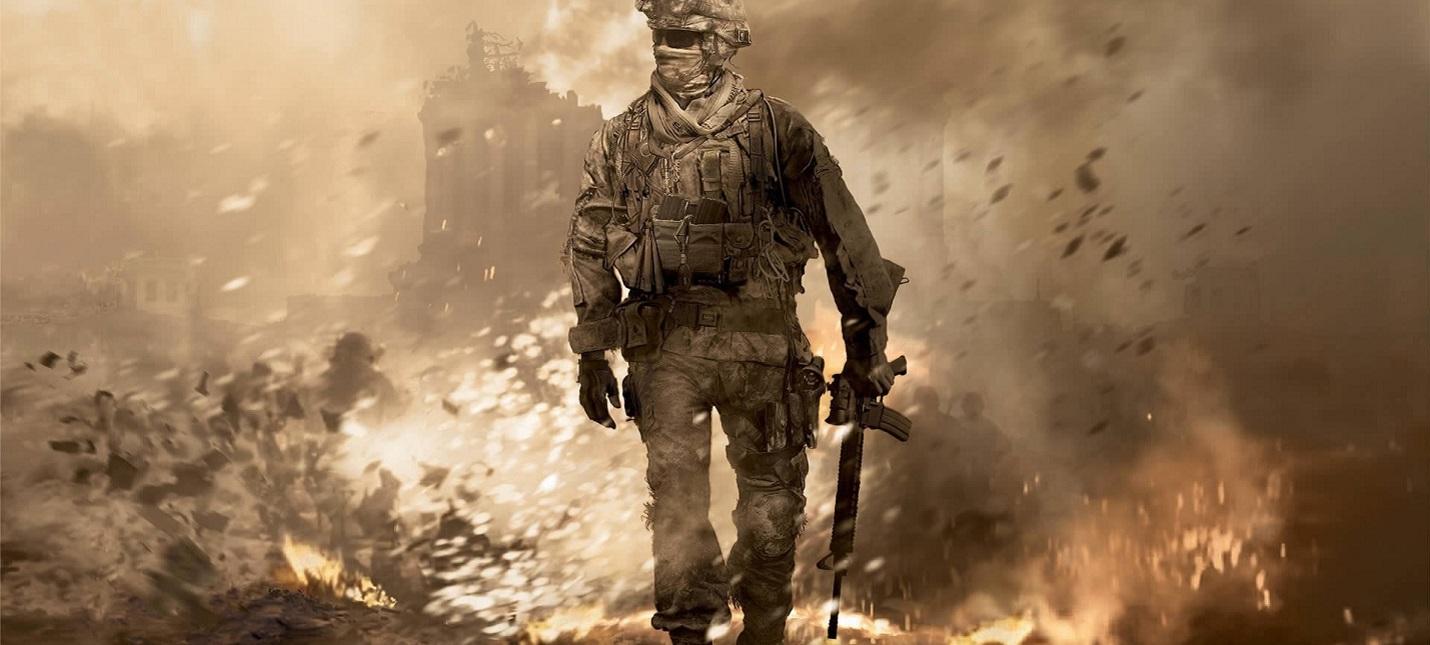 Call of Duty: Modern Warfare 2 теперь доступна на Xbox One