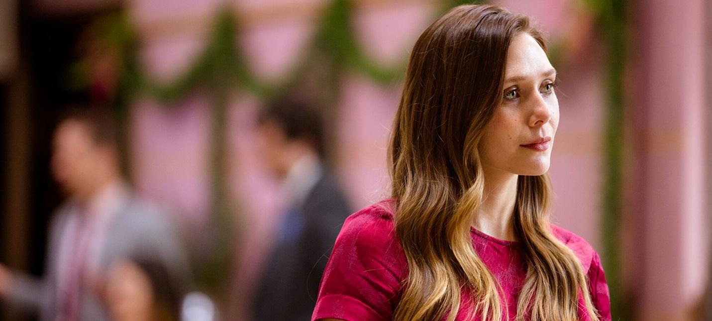 Элизабет Олсен борется со скорбью в трейлере сериала Sorry for Your Loss