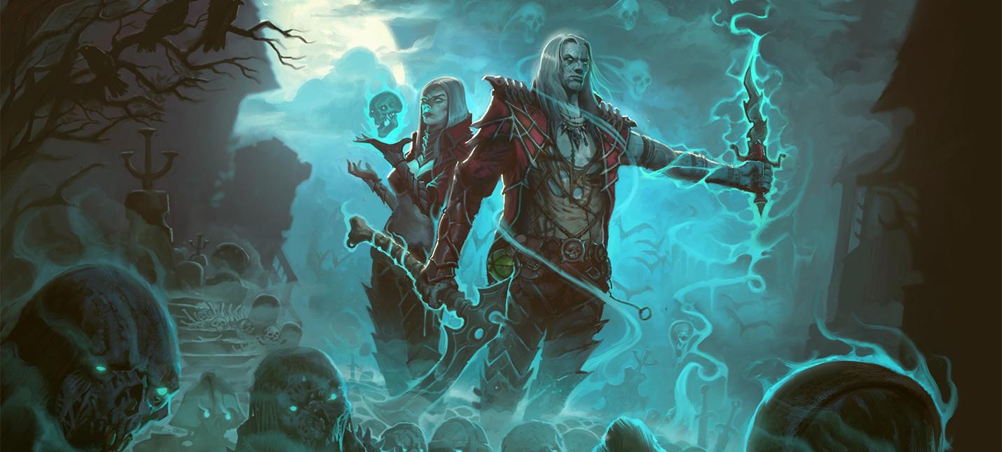 Слух: Netflix готовит сериал по мотивам Diablo