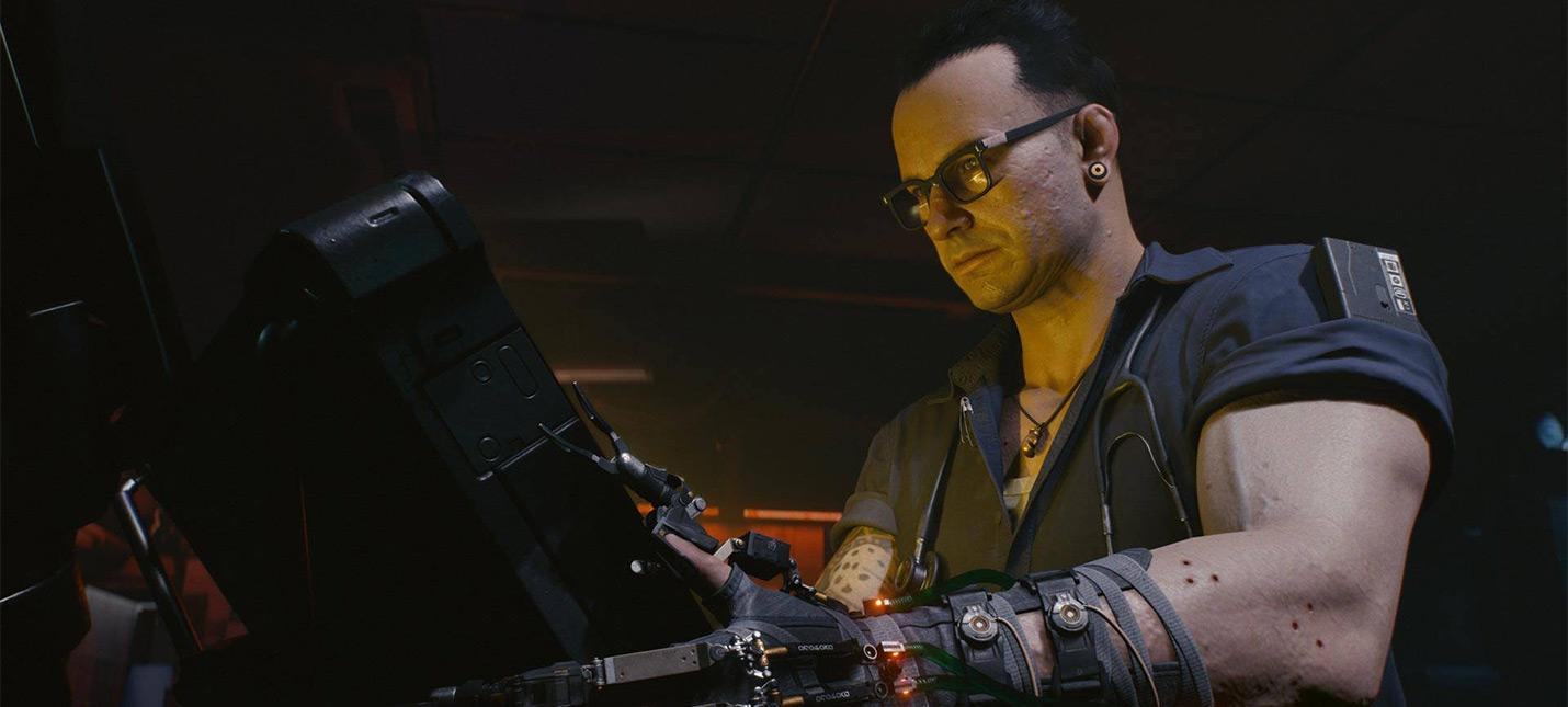 Разбор геймплея Cyberpunk 2077 — часть 3