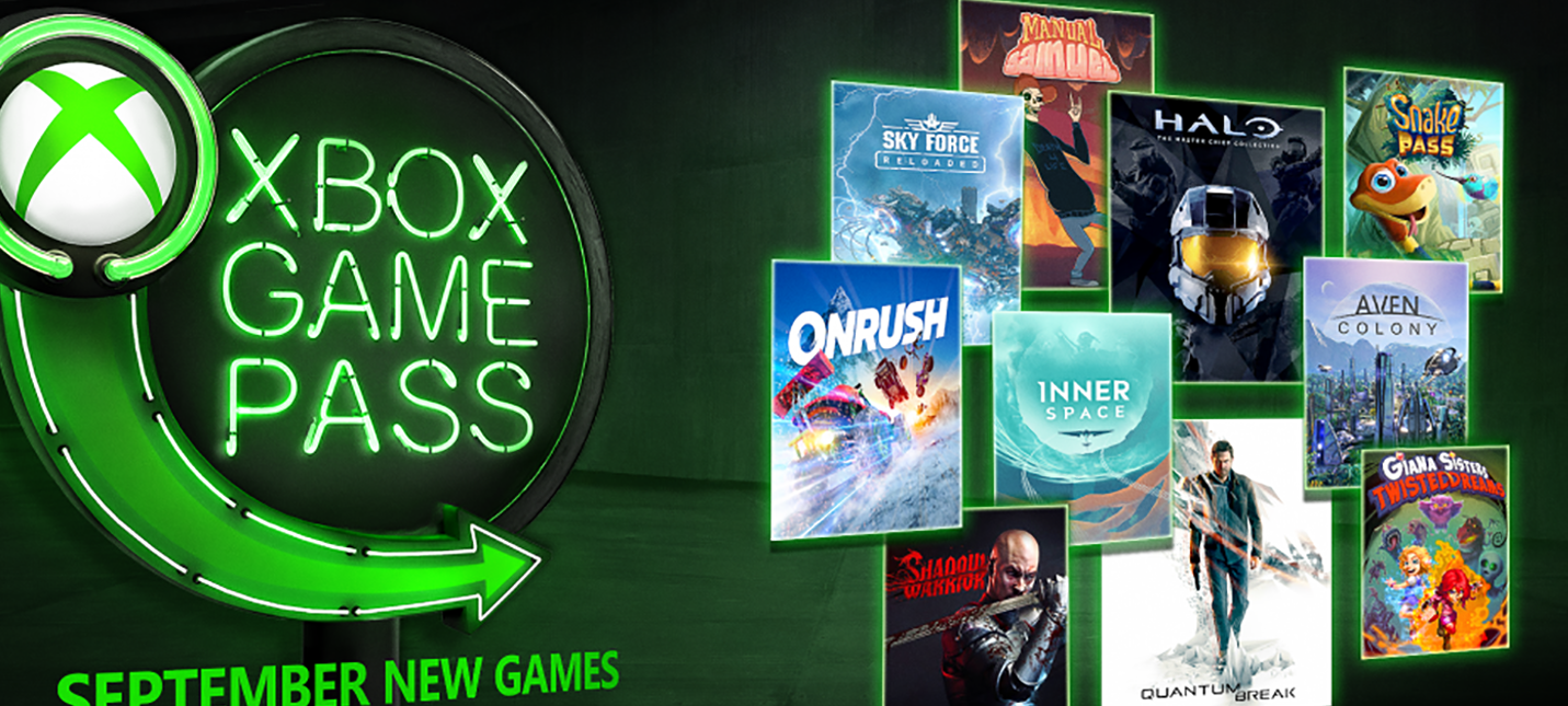 Xbox Game Pass в сентябре пополнится Halo и Quantum Break