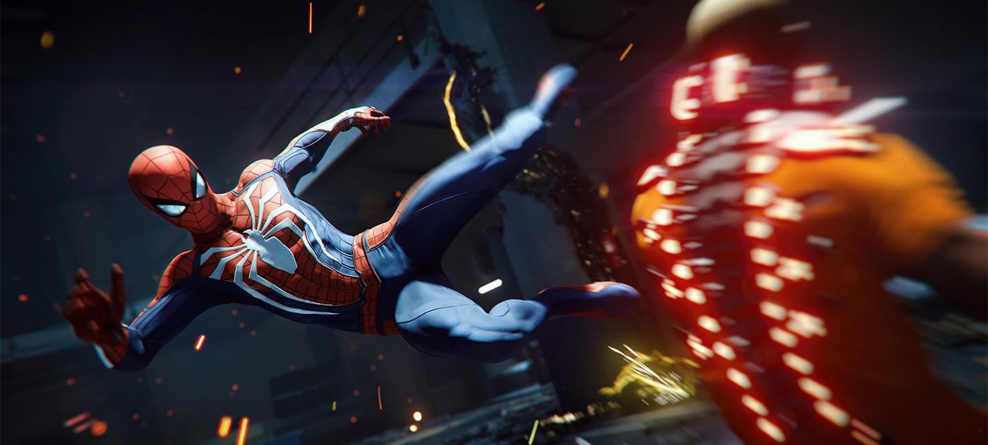 Spider-Man и загадка пропавшей лужи