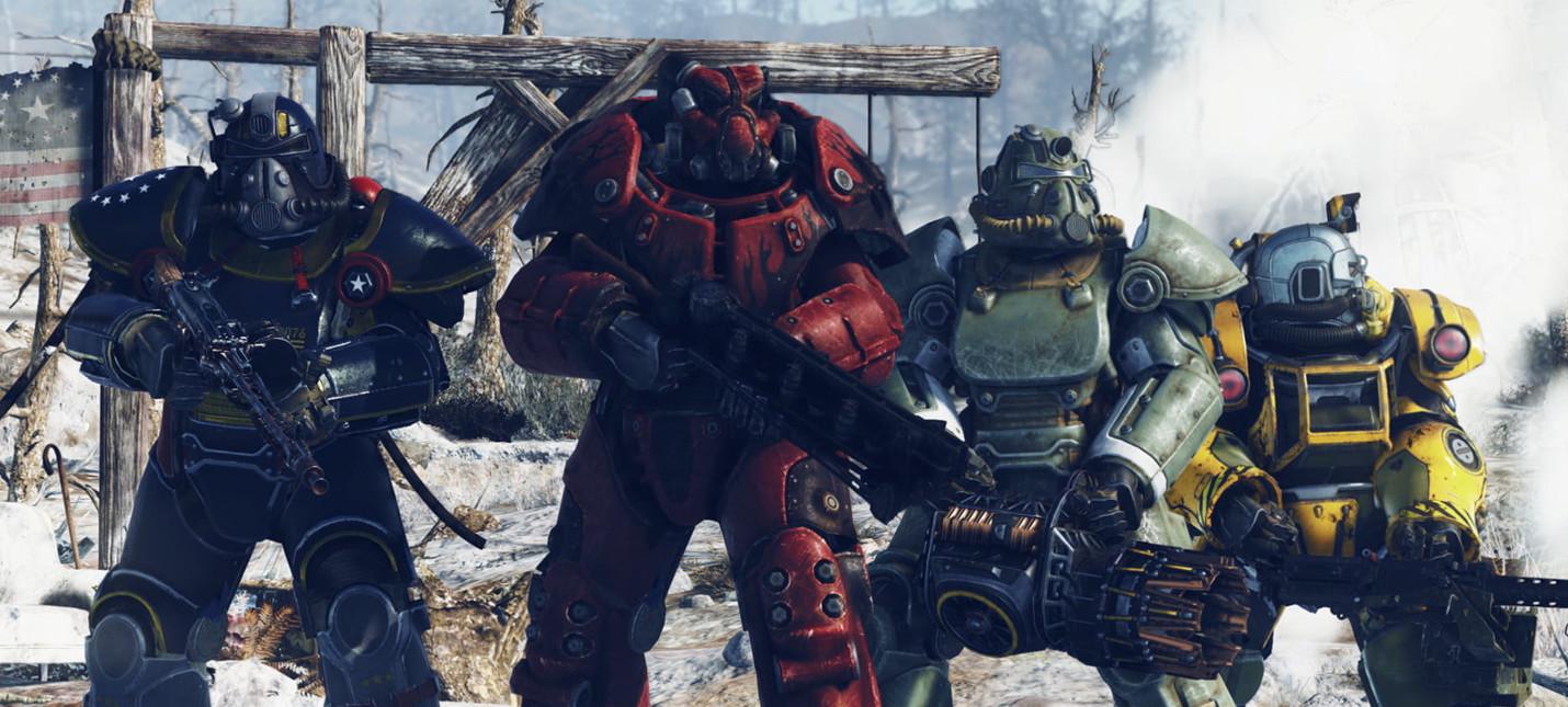 Одна сложность на всех и другие подробности Fallout 76