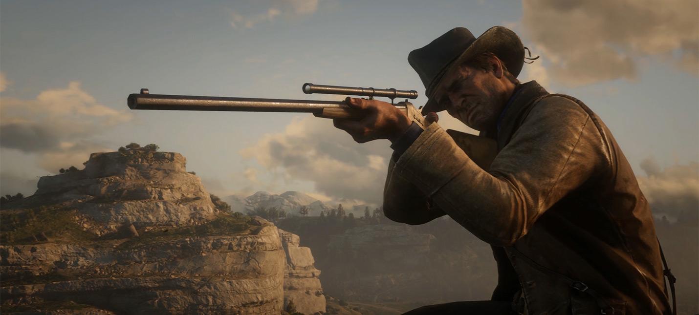 Сотрудники GameStop уснули на презентации геймплея Red Dead
