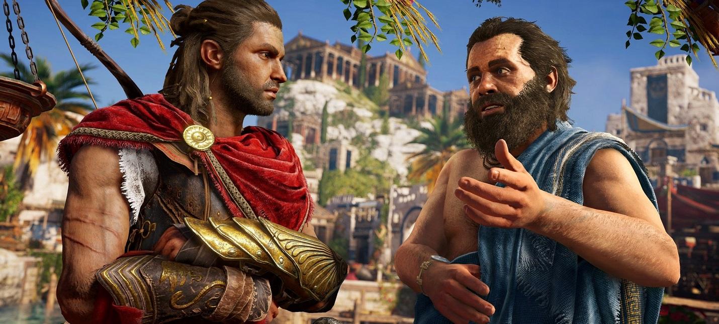 Решения в Assassin's Creed Odyssey не сильно будут влиять на основной сюжет