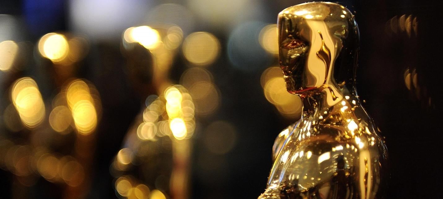 """Киноакадемия исключила номинацию """"Выдающийся популярный фильм"""" из списка премии """"Оскар"""""""