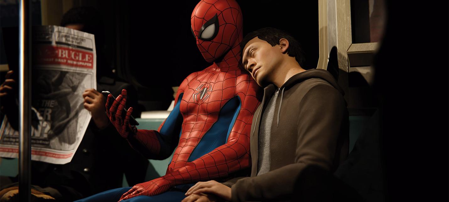 Предложение руки и сердца стало самой грустной пасхалкой в Spider-Man