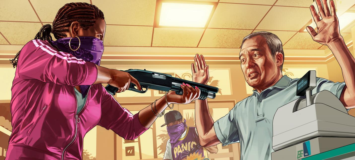 GTA V снова стала самой продаваемой PS4-игрой в августе