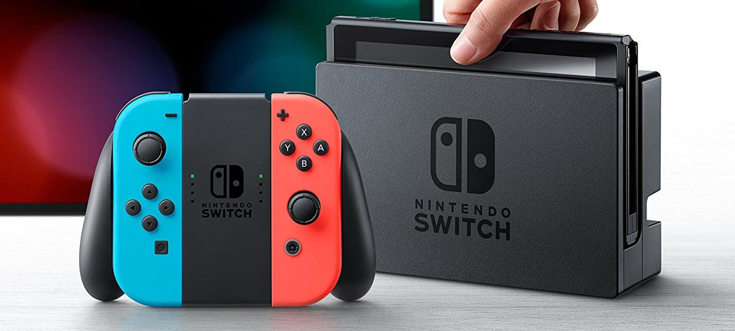 Мультиплеер на Nintendo Switch станет платным 19 сентября