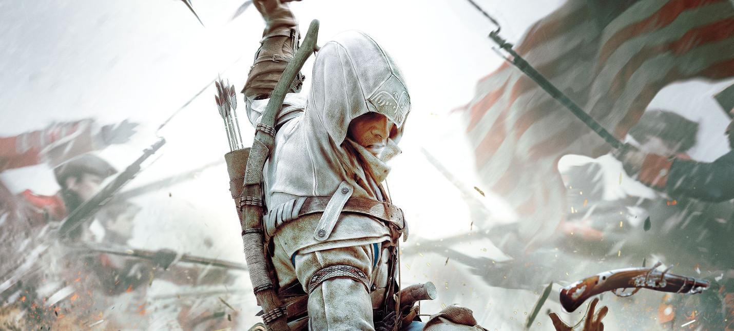 Обладатели сезонного пропуска Assassin's Creed Odyssey получат ремастер третьей части