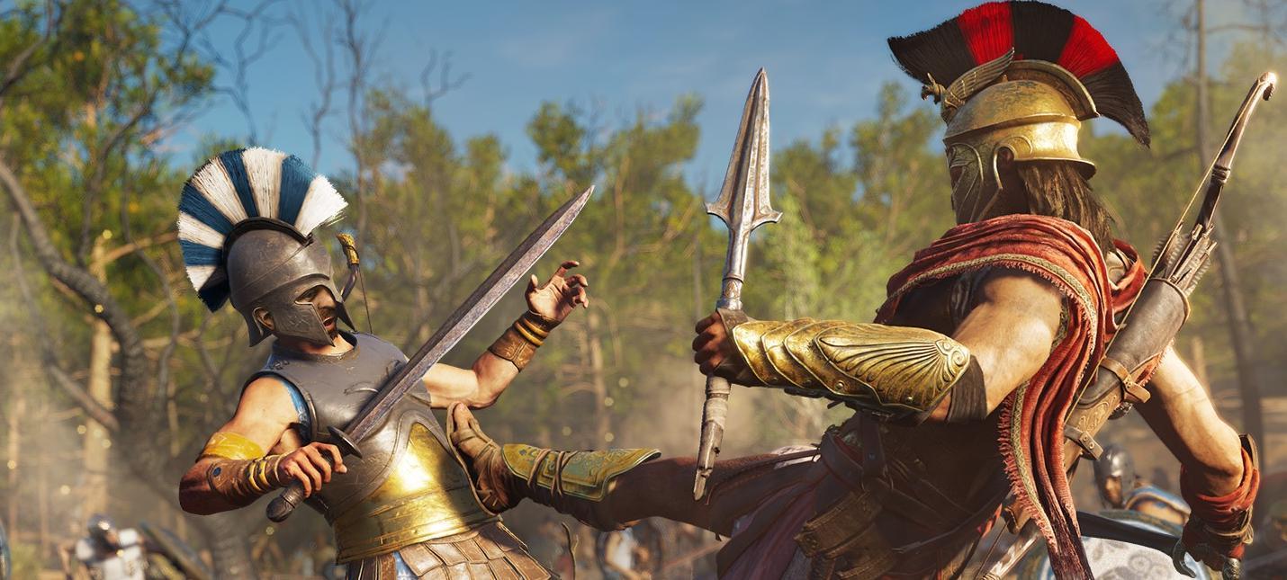 Assassin's Creed: Odyssey выйдет на Nintendo Switch — но только в облачной версии и в Японии