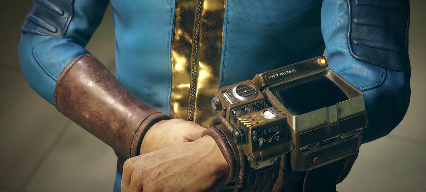 Fallout 76 будет работать бесконечно долго