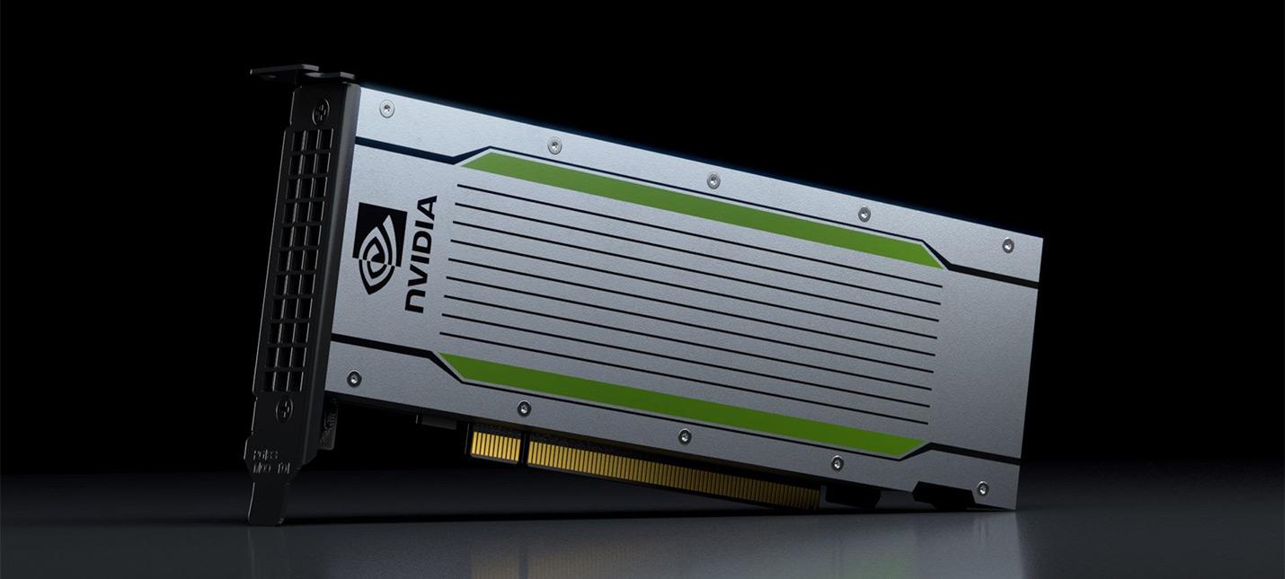Nvidia выпустит RTX 2080 с 16 Гб RAM для развития рынка ИИ