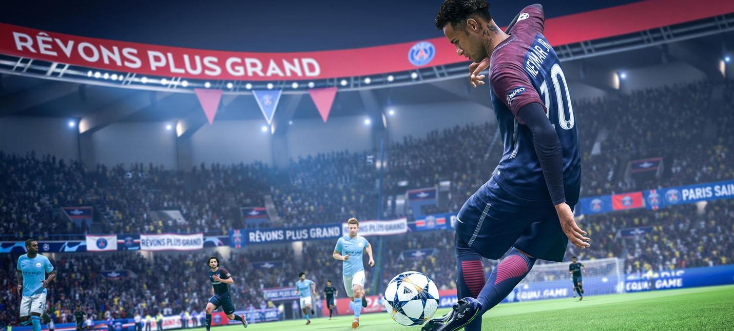 Первые оценки FIFA 19 — не хуже остальных
