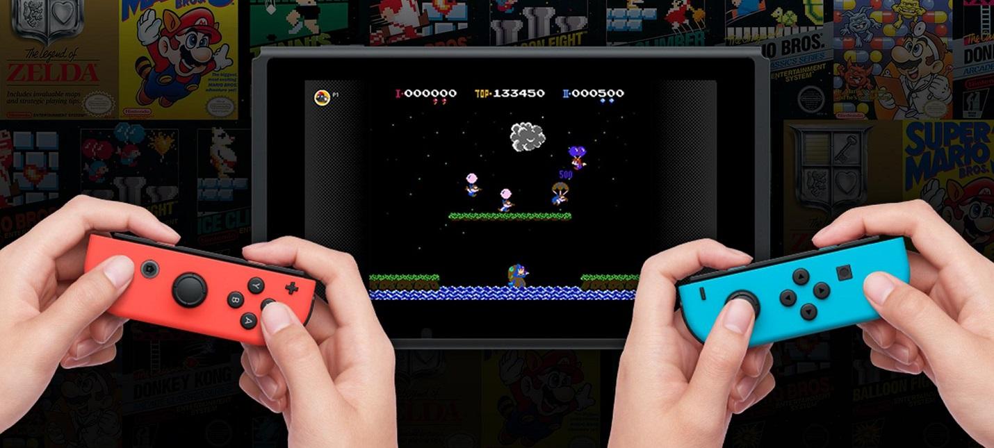 Nintendo Switch Online взломали спустя несколько часов после запуска