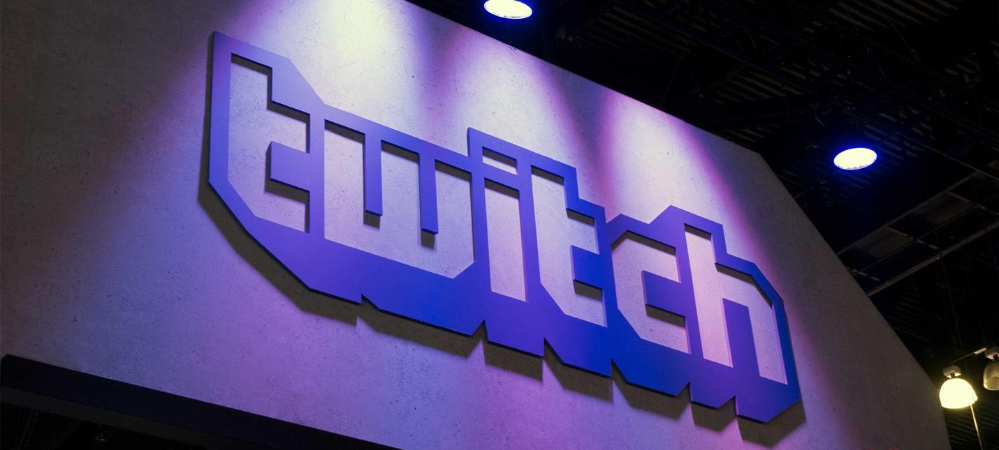 Twitch заблокирован на территории Китая